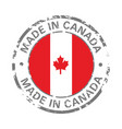 made in canada flag grunge icon vector image vector image