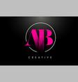 pink ab brush stroke letter logo design vector image vector image
