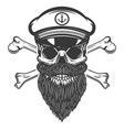 sea captain skull with crossbones isolated on vector image vector image