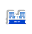 stylish icon in paper sticker style building vector image vector image