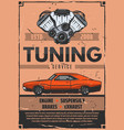car tuning service garage station vector image vector image