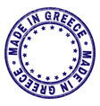scratched textured made in greece round stamp seal vector image