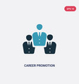 two color career promotion icon from professions vector image vector image