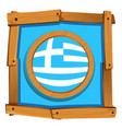 greece flag on round button vector image vector image
