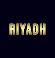 riyadh city typography design greetings for vector image vector image