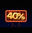 sale 40 off ballon number on night sky vector image vector image