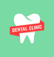 dental clinic with red banner vector image