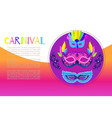carnival mask for masquerade web banner vector image