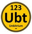periodic table element unbitrium icon vector image vector image