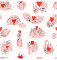 seamless pattern with couple and friends vector image