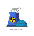 nuclear power plant icon in flat style vector image