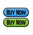 buy now stamp on white vector image vector image