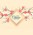 sakura tree branch beautiful chinese new year vector image