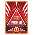 vertical art poster template in heavy power style vector image vector image