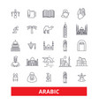arabic arab islamic calligraphy arabian