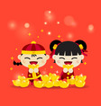 chinese girl and boy celebration gappy new year vector image vector image