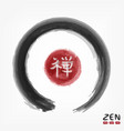 enso zen circle with kanji calligraphic vector image