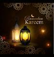 ramadan kareem greeting background eps 10 vector image vector image