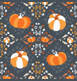 seamless pattern for thanksgiving celebration vector image vector image