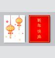 2019 asian traditional chinese wish hieroglyphs vector image vector image