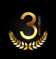 golden template logo 3 years anniversary with vector image