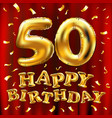 happy birthday 50th celebration gold balloons and vector image