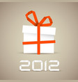 simple christmas gift made from paper vector image vector image