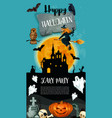 halloween holiday trick treat party poster vector image vector image