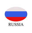 russia flag vector image vector image