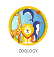 zoology school discipline study about animals and vector image vector image