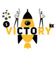 creative word concept victory and people doing vector image
