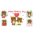 happy valentines day set of six cute brown bear vector image vector image