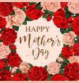 motherds day holiday flowers greeting card vector image vector image