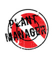 plant manager rubber stamp