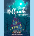 halloween trick or treat party invitation vector image