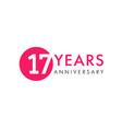 17 years logo