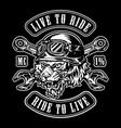 animal moto rider vintage emblem vector image vector image
