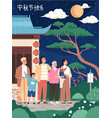 japanese family during tsukimi or moon-viewing vector image