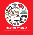japanese symbols on travel agency bright vector image vector image