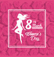womens day card vector image vector image