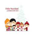 cute family singing carols at christmas night vector image vector image