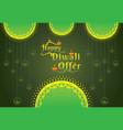 diwali festival offer poster design vector image vector image