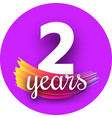 purple two years greeting card with colorful brush vector image vector image
