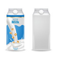 soy milk mock up isolated realistic milk vector image vector image