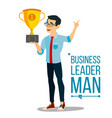 attainment achievement concept businessman vector image