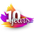 ten years greeting card with colorful brush vector image vector image