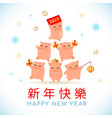 2019 zodiac pig year cartoon characters vector image