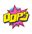 comic text sound effect vector image