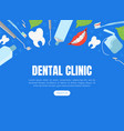 dental clinic landing page template dentistry vector image vector image