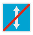 end reverse motion icon flat style vector image vector image